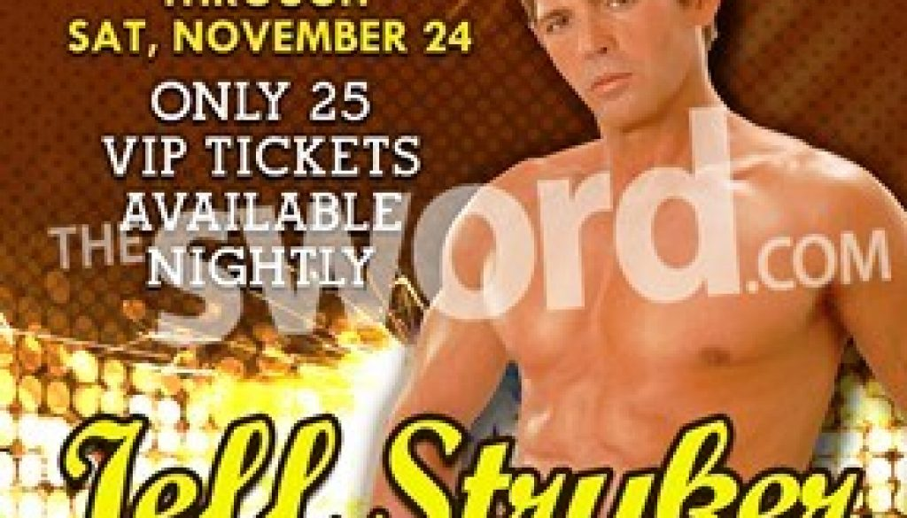 PORN LEGEND JEFF STRYKER AVAILABLE FOR PRIVATE MEALS